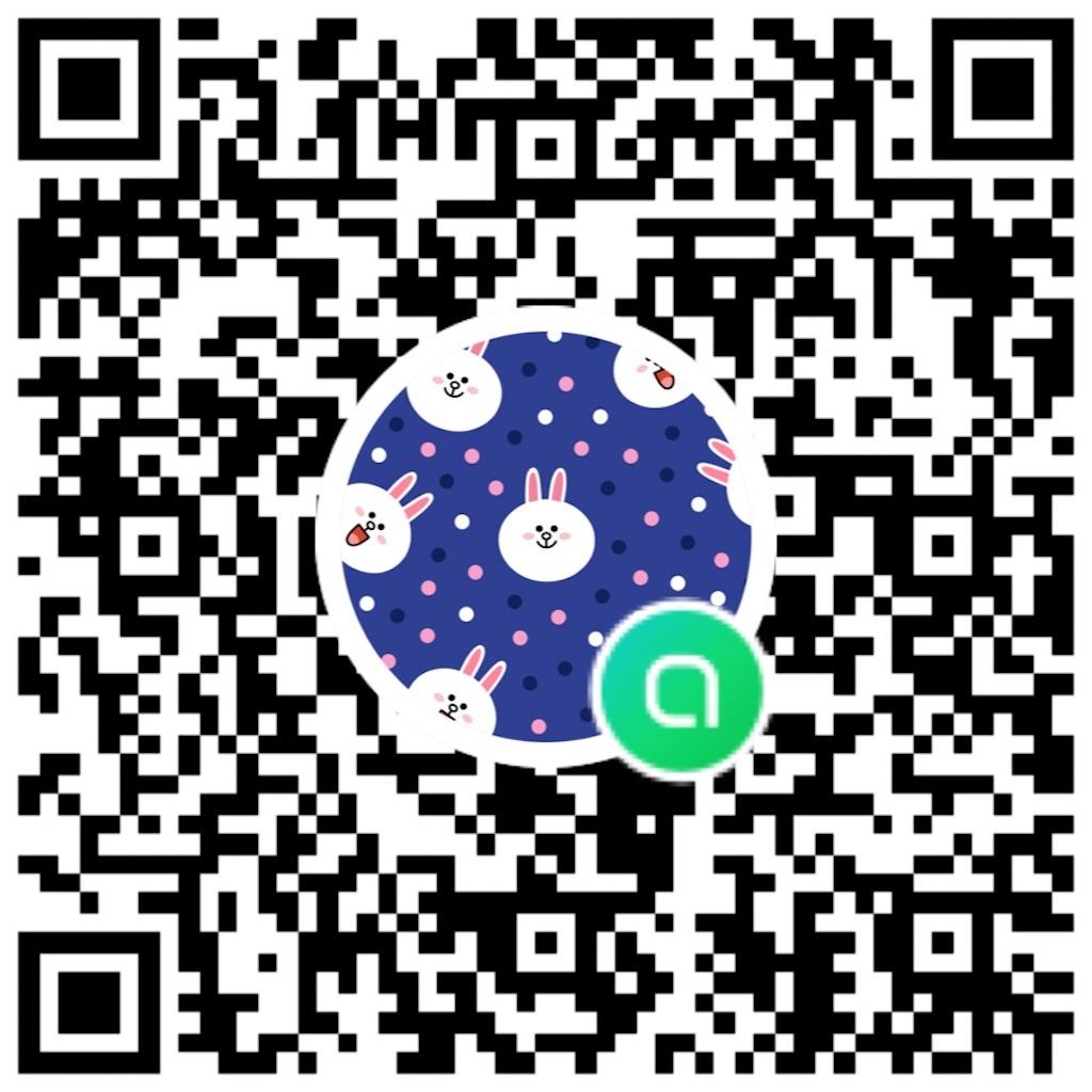 f:id:kayo1228:20211014020005j:image