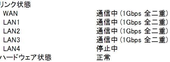 f:id:kayo_tozaki:20161011221912j:plain