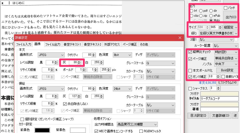 f:id:kayo_tozaki:20161216225255p:plain