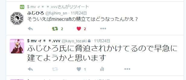 f:id:kayo_tozaki:20170102183428j:plain