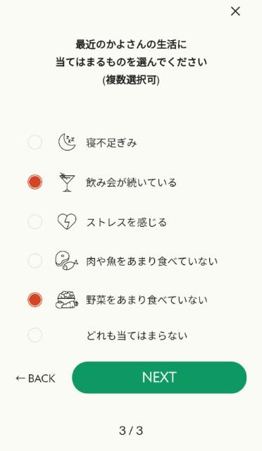 f:id:kayoka_yo:20201206195351j:image
