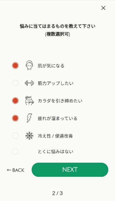 f:id:kayoka_yo:20201206195353j:image