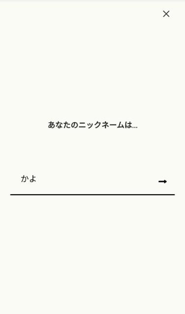 f:id:kayoka_yo:20201206195354j:image