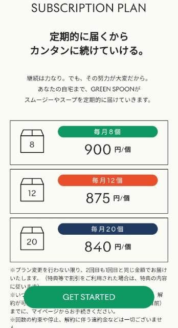 f:id:kayoka_yo:20201206195411j:image