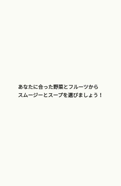 f:id:kayoka_yo:20201206195424j:image