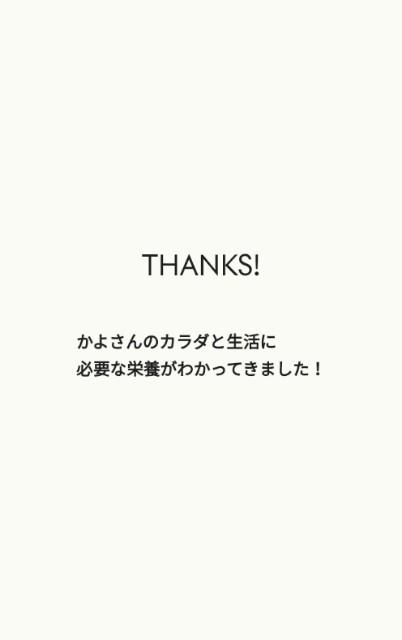 f:id:kayoka_yo:20201206195456j:image