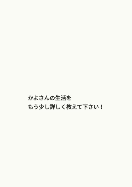 f:id:kayoka_yo:20201206195545j:image