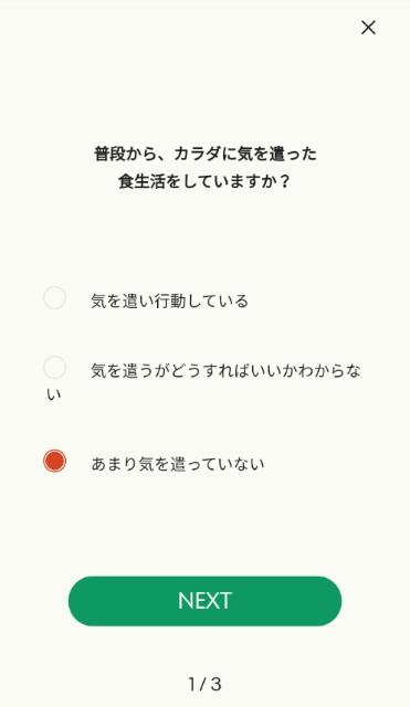 f:id:kayoka_yo:20201206223210j:image