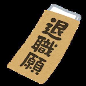 f:id:kayokana:20190508020736p:plain