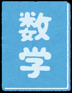 f:id:kayokana:20190605064026p:plain