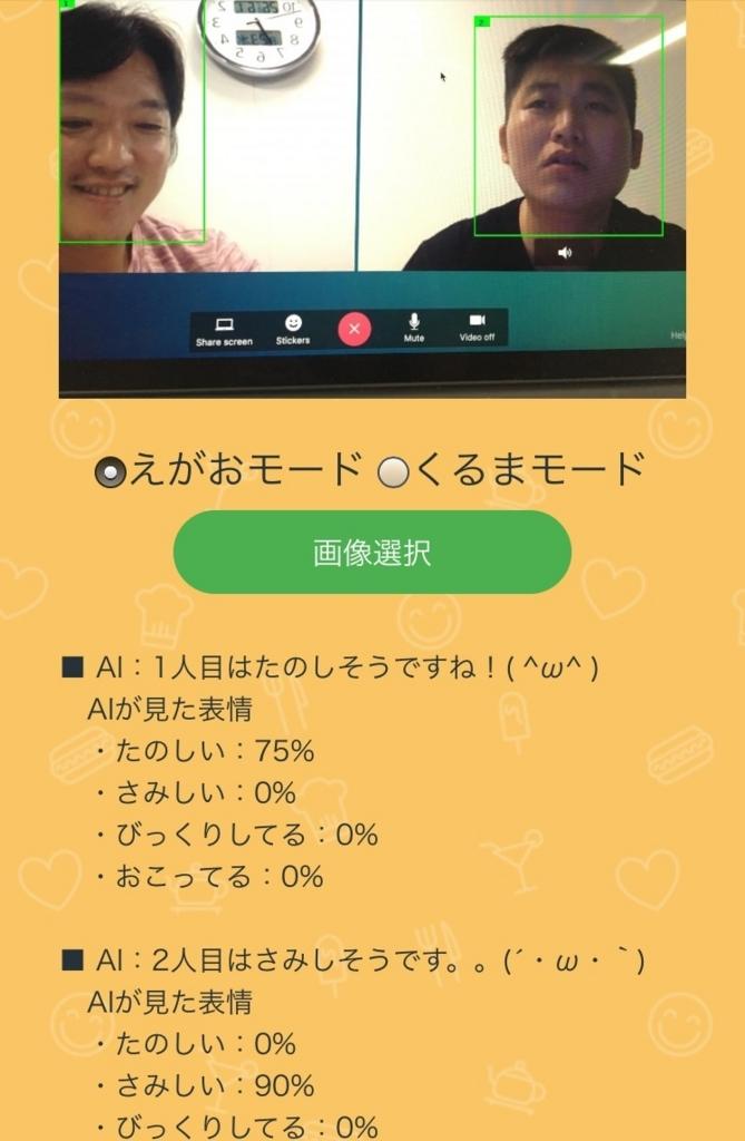 f:id:kayoko-kakinuma:20170828124004j:plain
