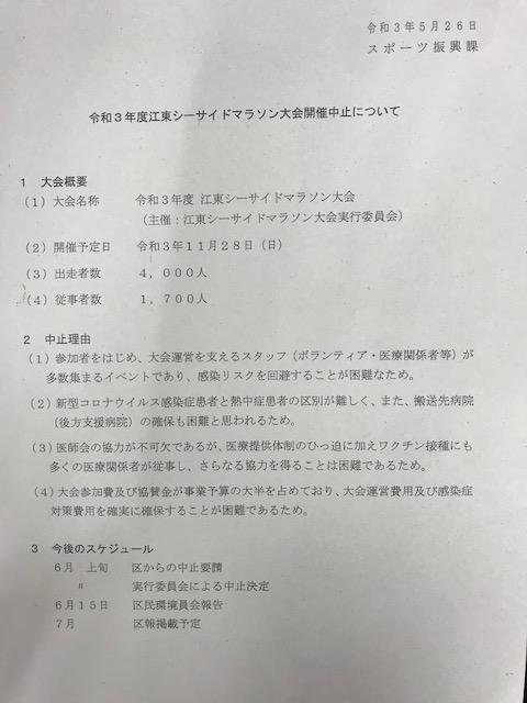 f:id:kayoko2525:20210526204944j:plain