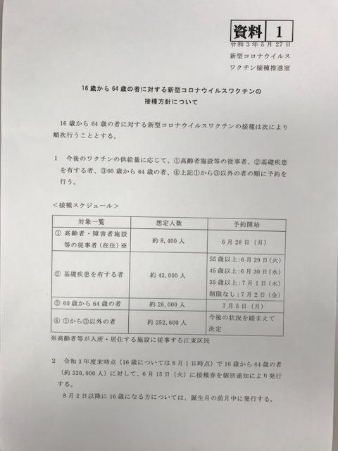f:id:kayoko2525:20210527175303j:plain
