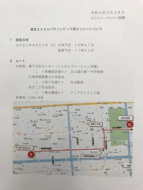 f:id:kayoko2525:20210529204127j:plain