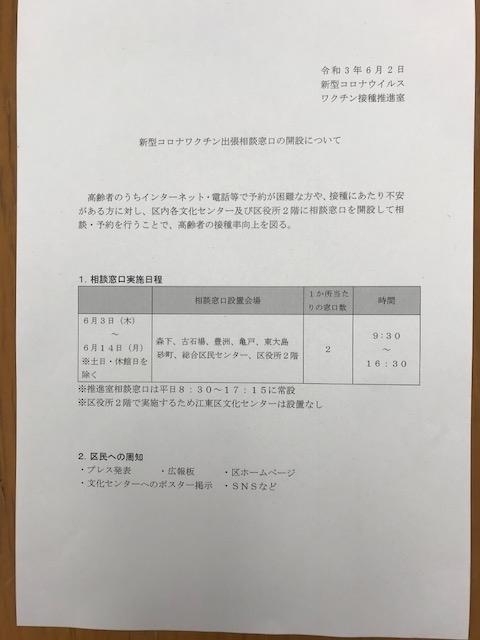 f:id:kayoko2525:20210602162907j:plain