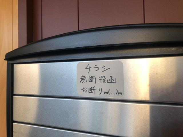 f:id:kayoko_cafe:20200120164643j:plain