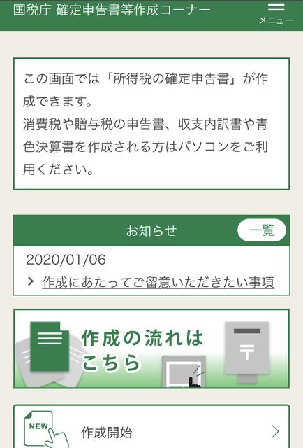 f:id:kayoko_cafe:20200220173245j:plain