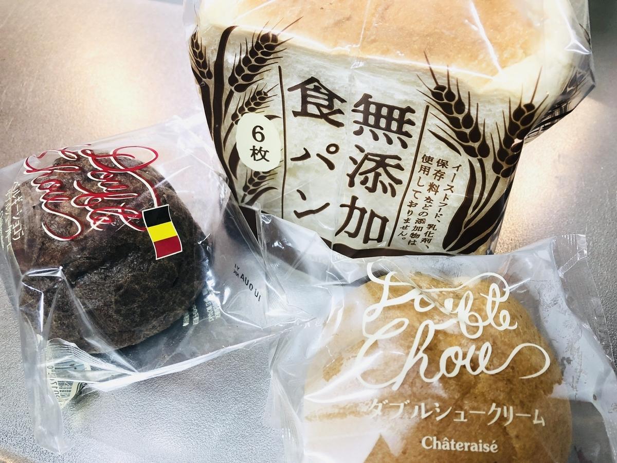 f:id:kayoko_cafe:20200302195221j:plain