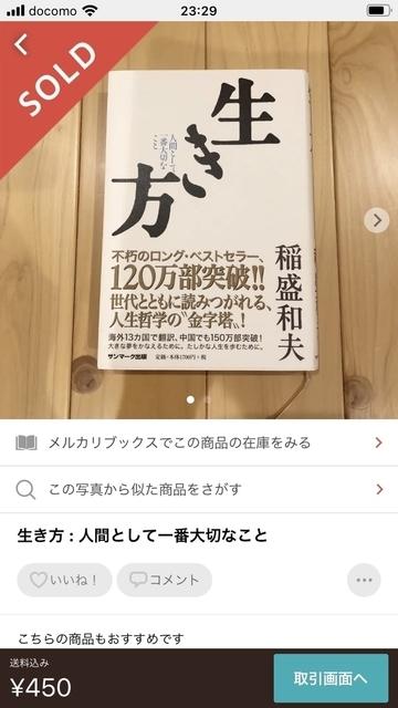 f:id:kayoko_cafe:20200306234144j:plain
