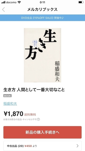 f:id:kayoko_cafe:20200307002718j:plain