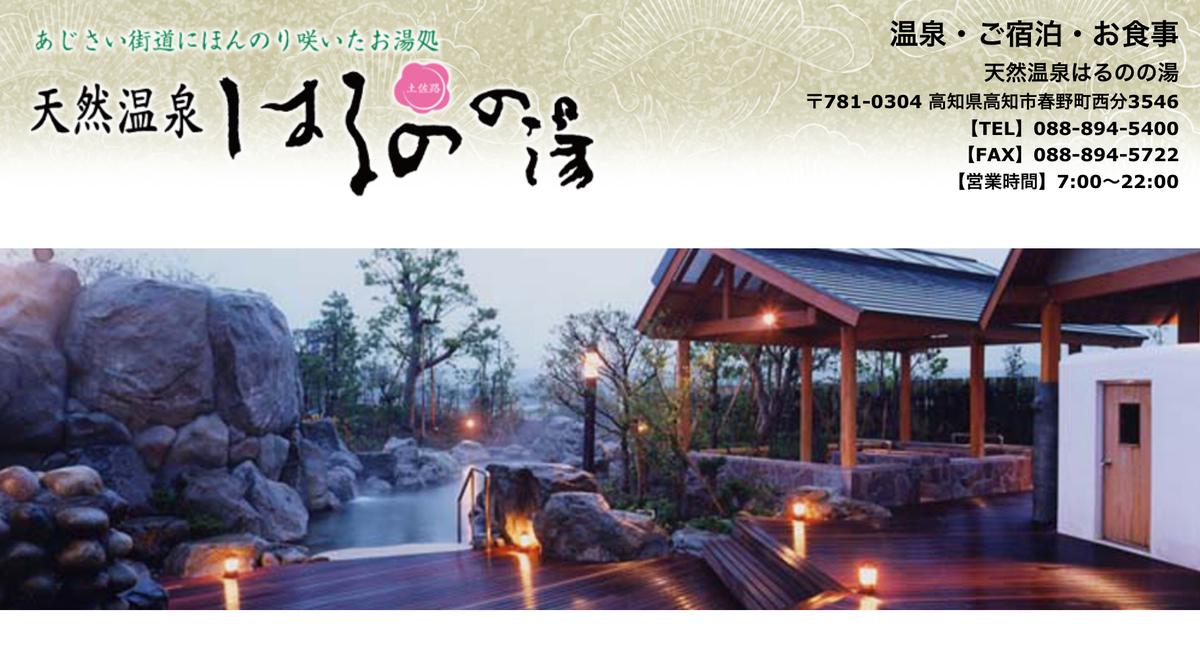 f:id:kayoko_cafe:20200308171041j:plain