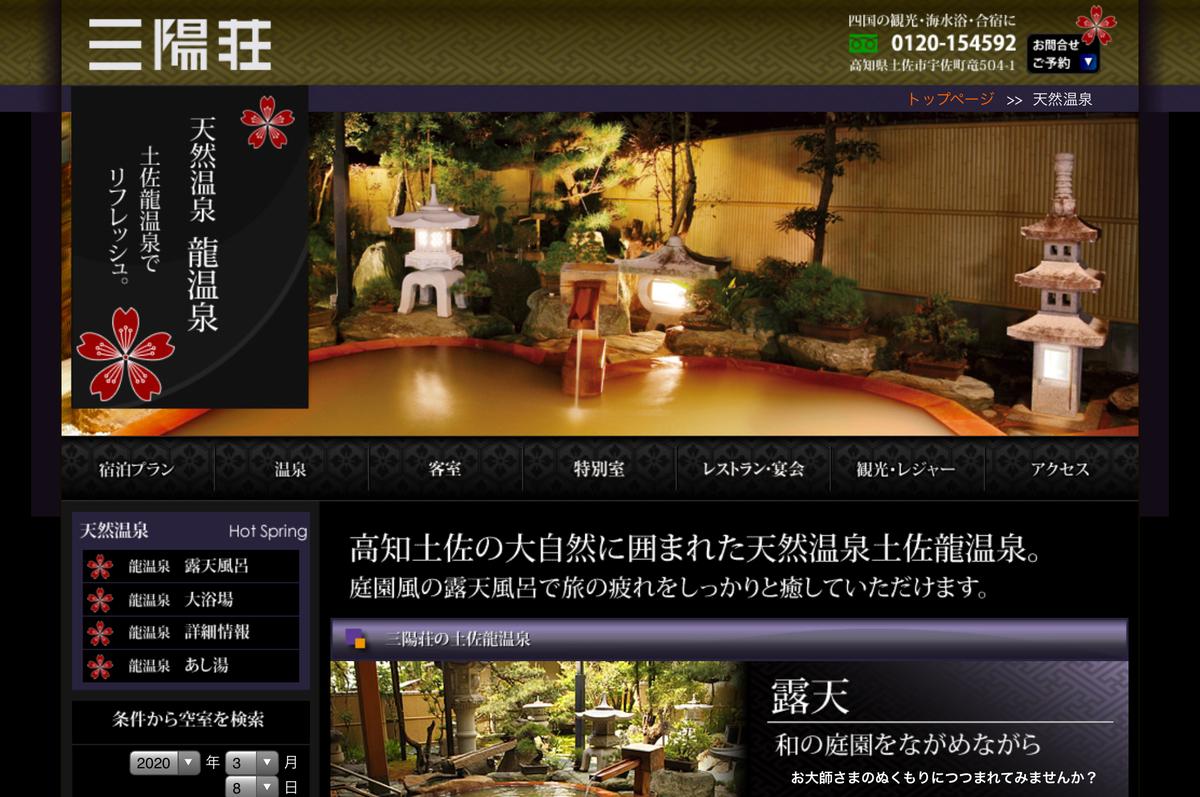 f:id:kayoko_cafe:20200308172827j:plain