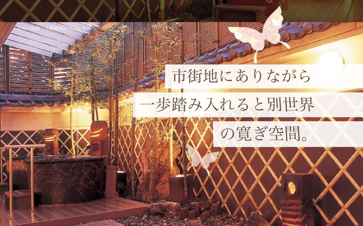 f:id:kayoko_cafe:20200308175921j:plain