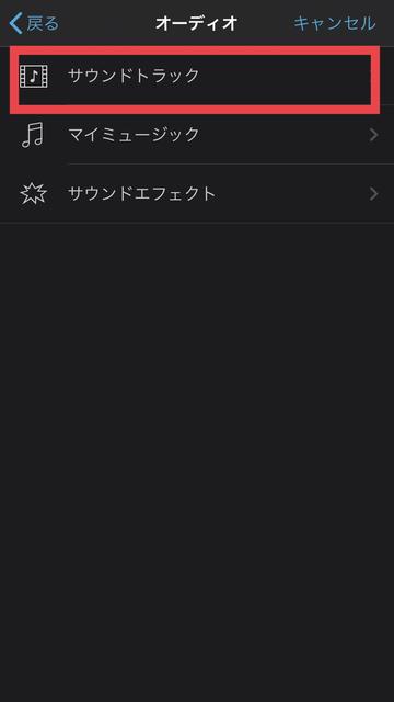 f:id:kayoko_cafe:20200326160936j:plain