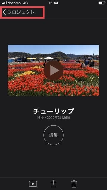 f:id:kayoko_cafe:20200326161258j:plain