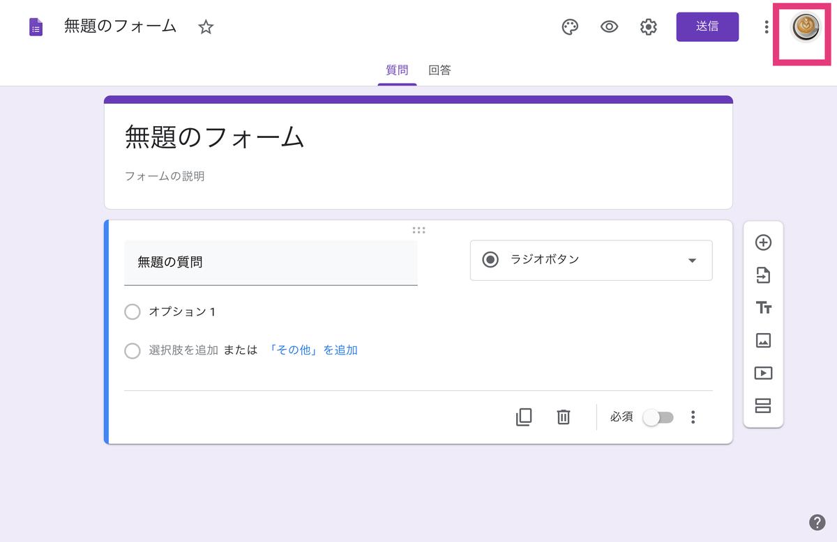 f:id:kayoko_cafe:20200402163701j:plain