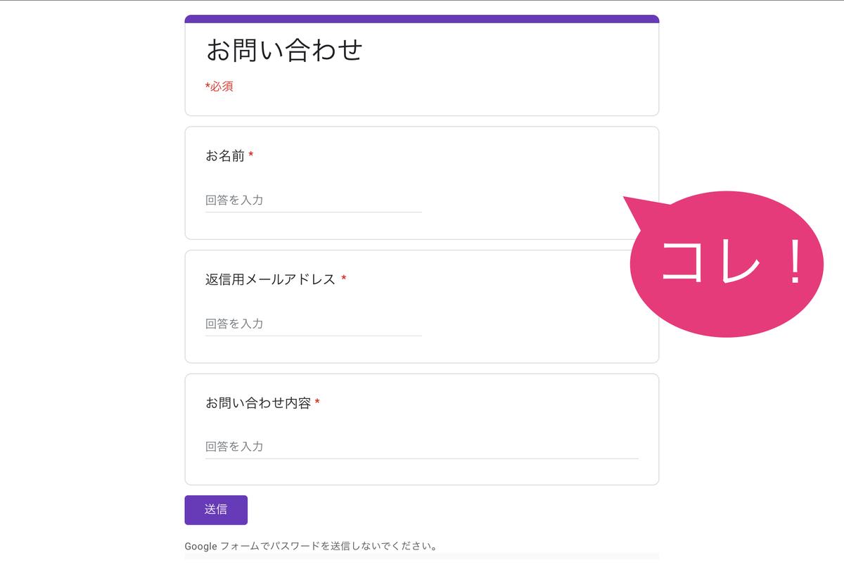 f:id:kayoko_cafe:20200402175718j:plain