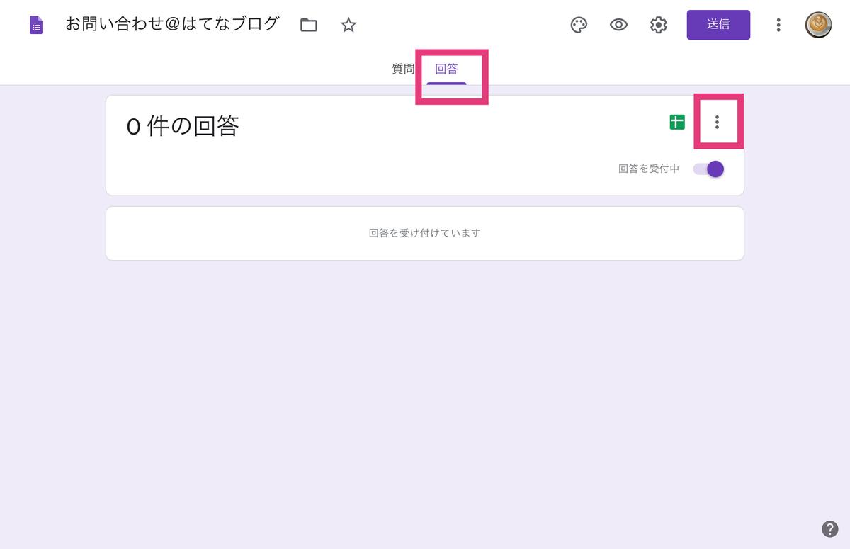 f:id:kayoko_cafe:20200404164323j:plain