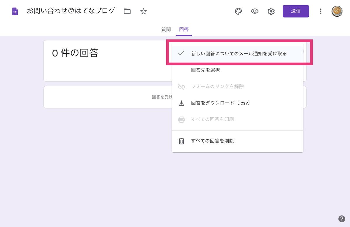 f:id:kayoko_cafe:20200404164437j:plain