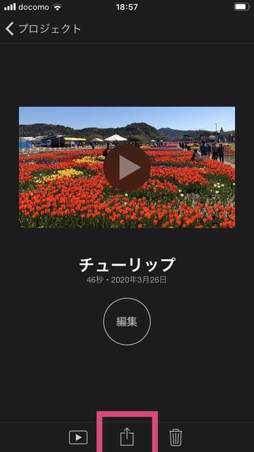 f:id:kayoko_cafe:20200405103605j:plain