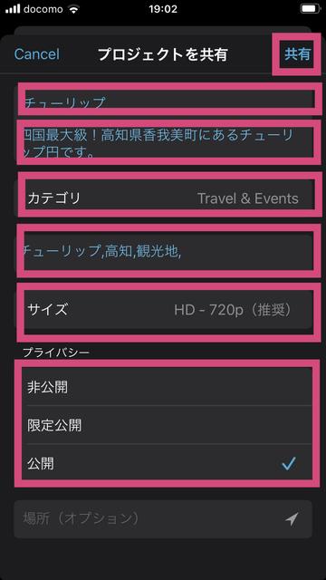 f:id:kayoko_cafe:20200405103641j:plain