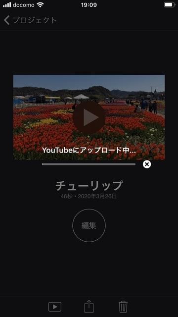 f:id:kayoko_cafe:20200405103701j:plain