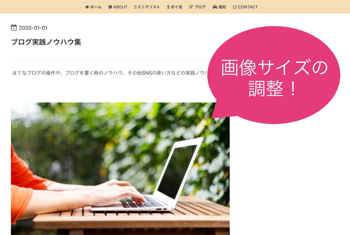 f:id:kayoko_cafe:20200504110215j:plain