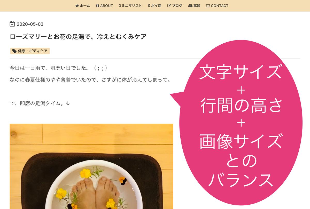 f:id:kayoko_cafe:20200506145433j:plain