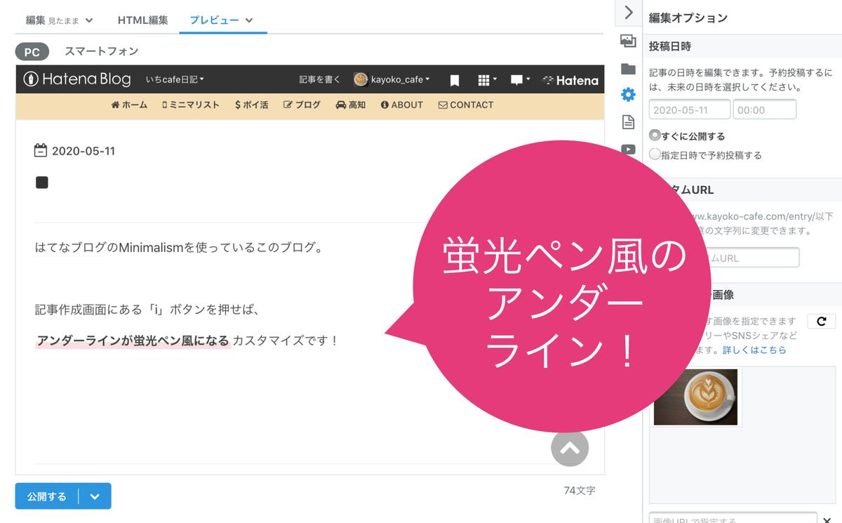 f:id:kayoko_cafe:20200511171923j:plain