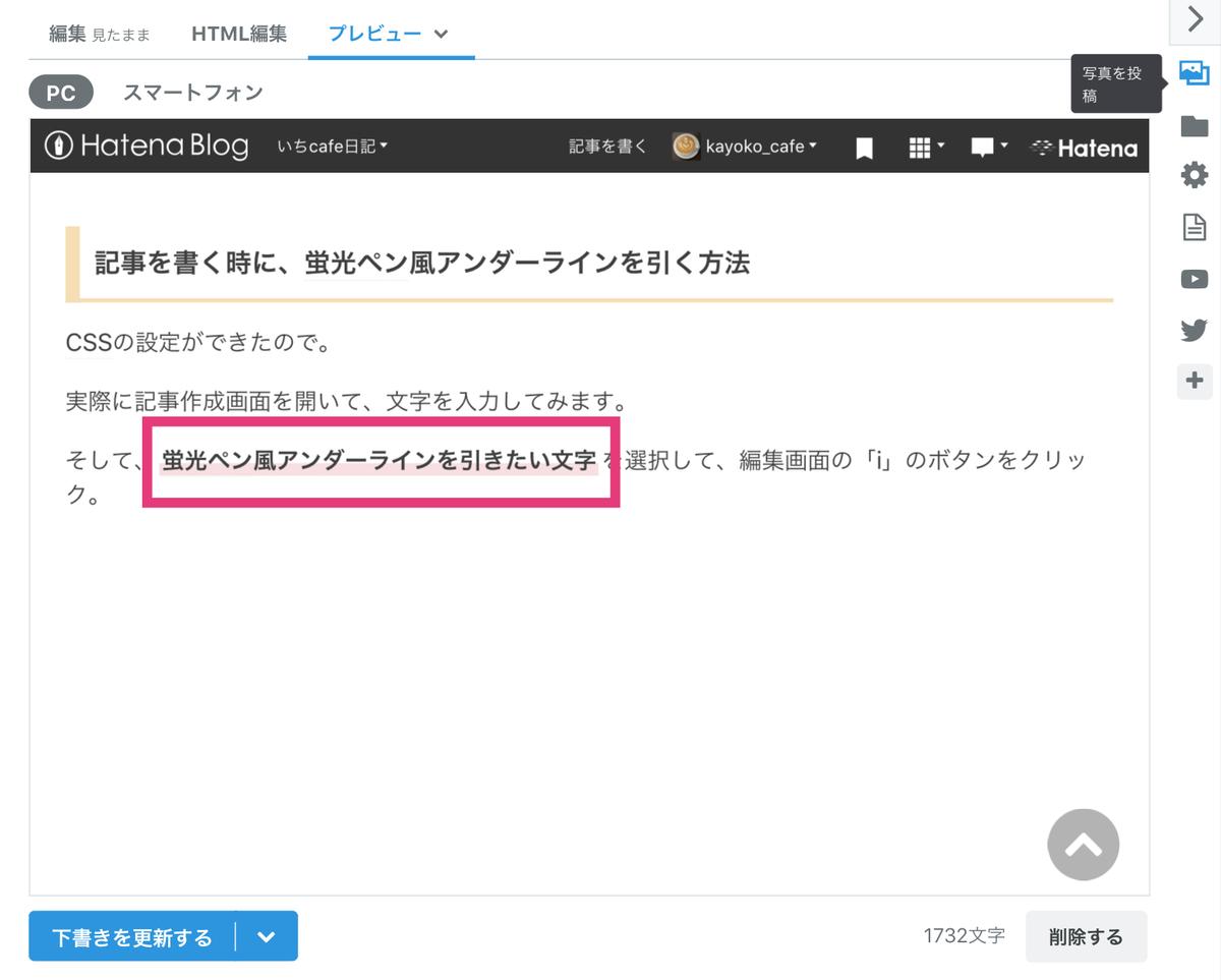 f:id:kayoko_cafe:20200512211239j:plain
