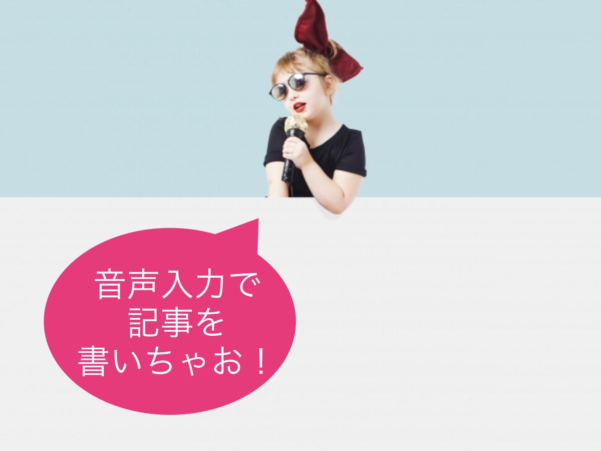f:id:kayoko_cafe:20200516105659j:plain