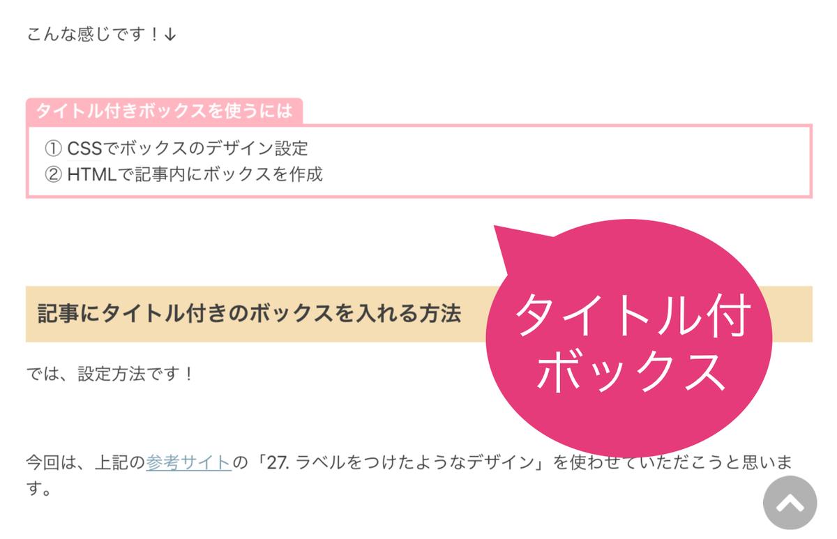 f:id:kayoko_cafe:20200517203334j:plain