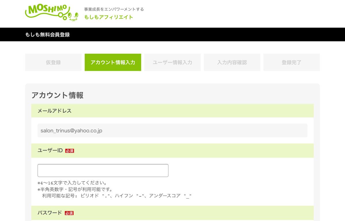 f:id:kayoko_cafe:20200518150918j:plain
