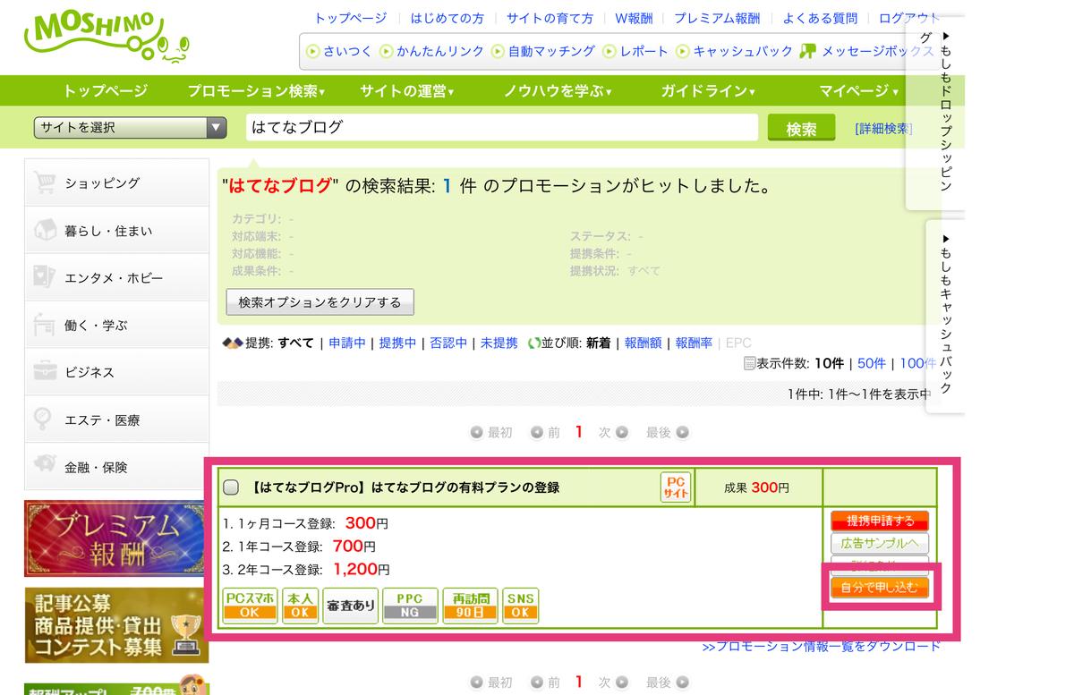 f:id:kayoko_cafe:20200518152524j:plain
