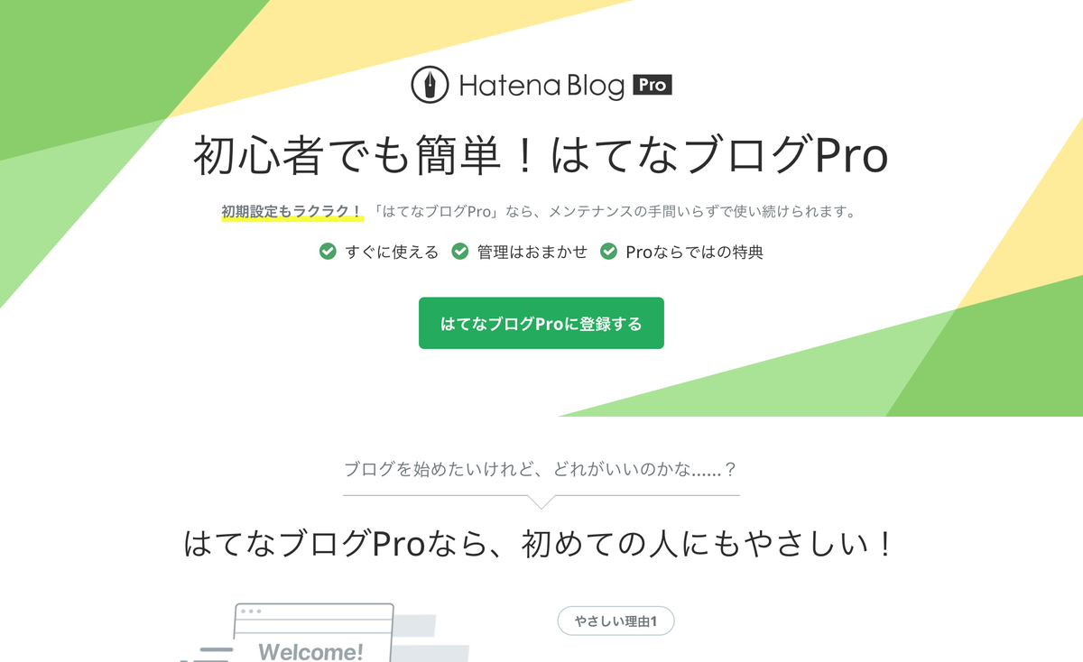 f:id:kayoko_cafe:20200518154503j:plain