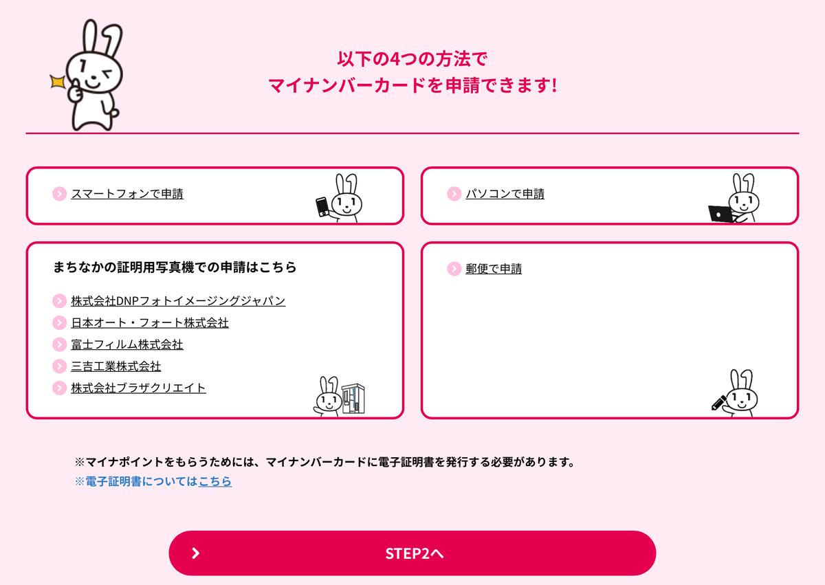 f:id:kayoko_cafe:20200802154740j:plain