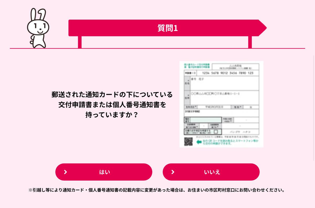 f:id:kayoko_cafe:20200802154843j:plain