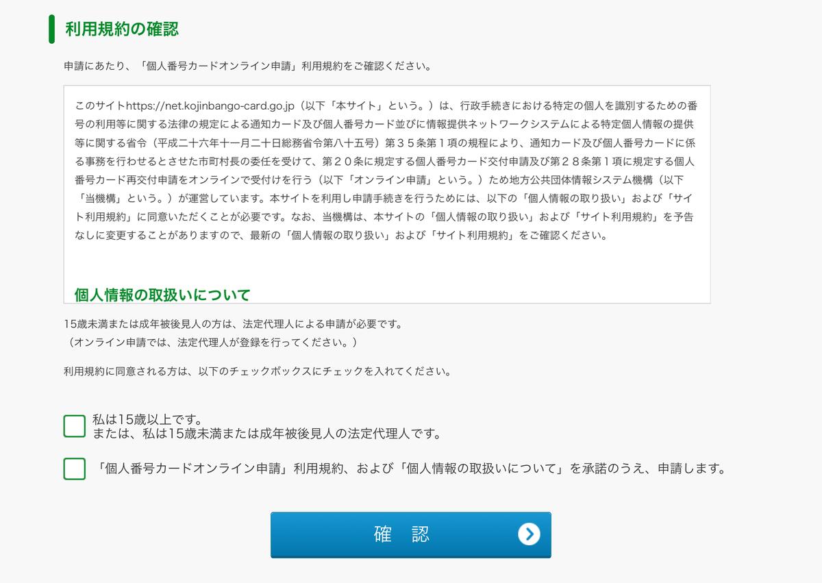 f:id:kayoko_cafe:20200802160108j:plain