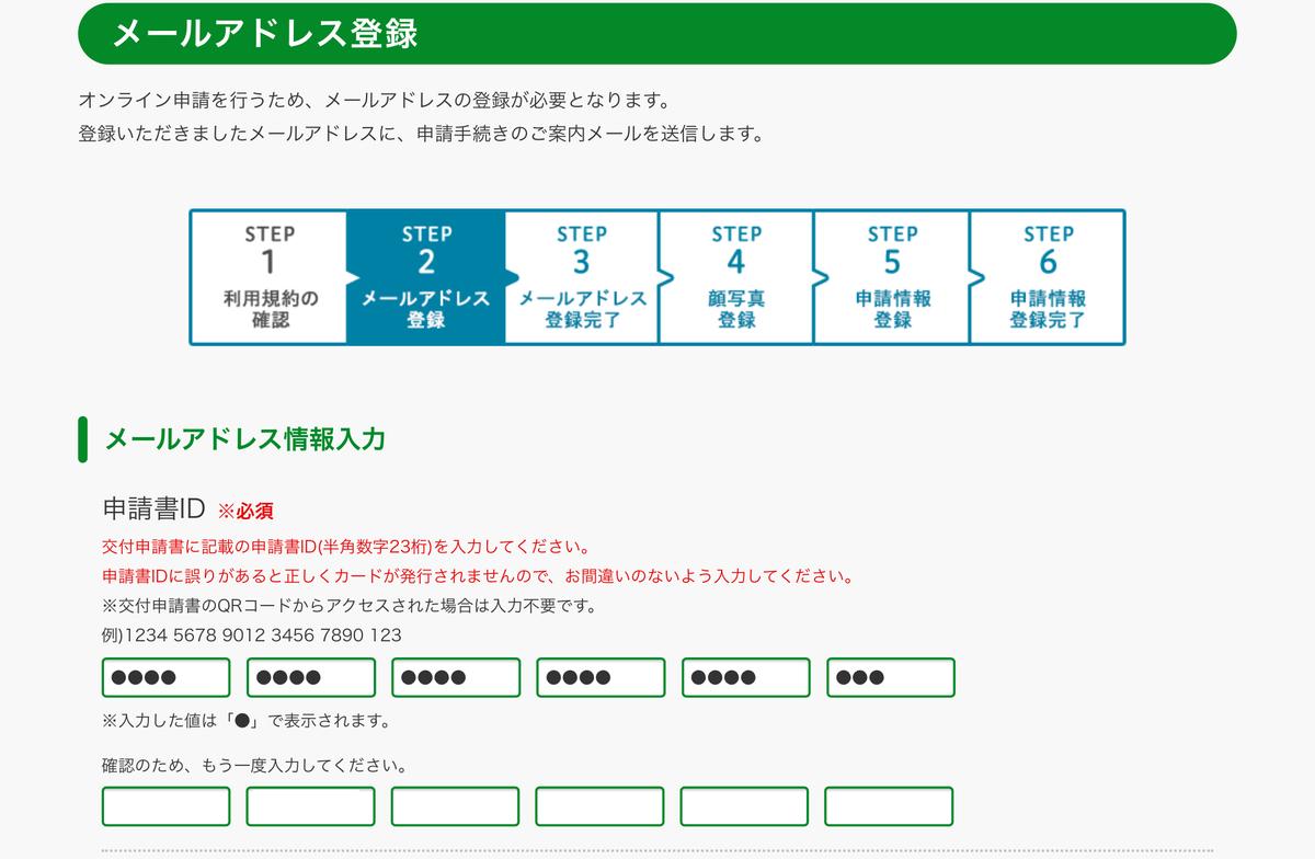 f:id:kayoko_cafe:20200802160243j:plain
