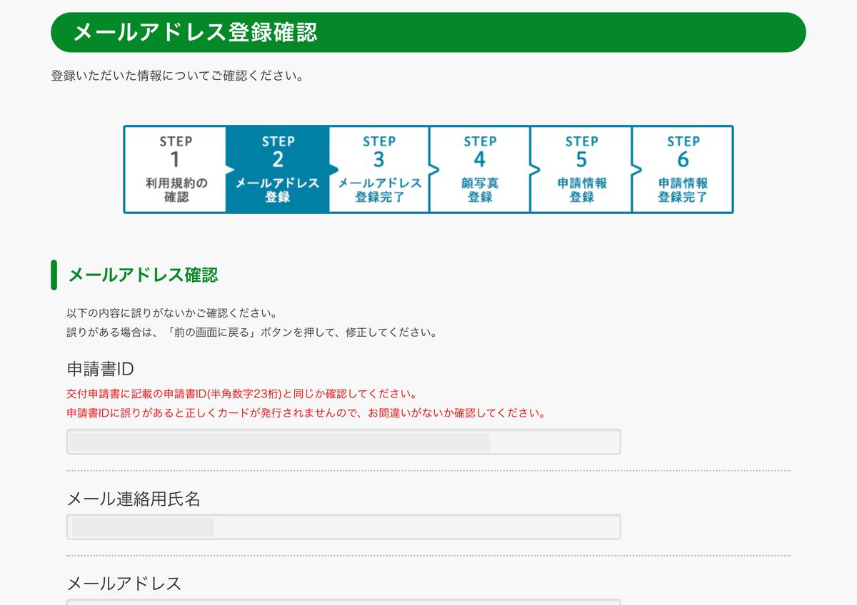 f:id:kayoko_cafe:20200802160312j:plain